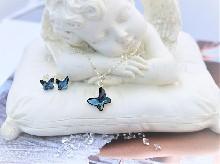 """0034 Комплект ''Пеперуди"""""""